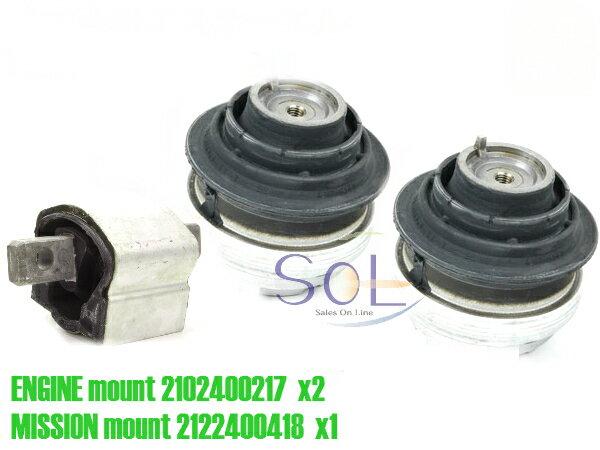 ベンツ W208 W209 R170 エンジンマウント 左右セット + ミッションマウント CLK200 CLK320 SLK230 2102400217 2032400417 2202401917 2122400418 2202400418