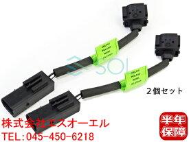 ベンツ W203 W204 W209 R171 カムアジャスターケーブル / オイル漏れ対策ハーネス 2個セット C180 C200 C230 CLK200 SLK200