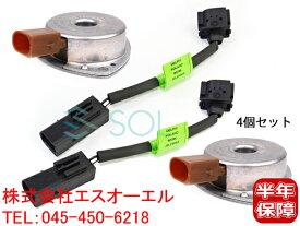 ベンツ W203 W204 W209 R171 カムシャフトアジャスター + ケーブル(オイル漏れ対策ハーネス) 4点セット C180 C200 C230 CLK200 SLK200 2710510177 2711502733