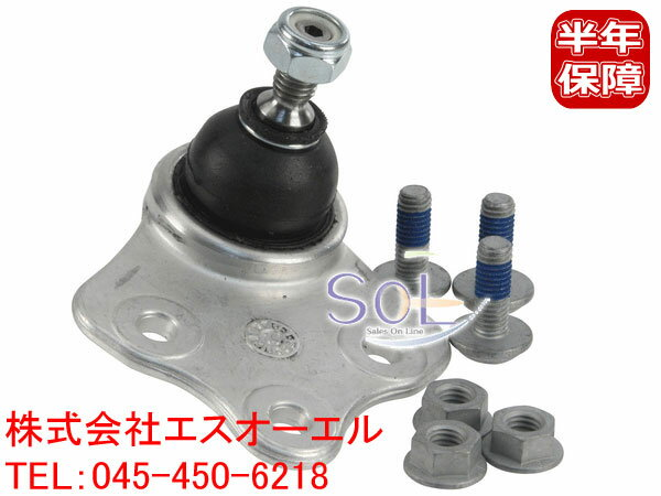 ベンツ W211 W219 R230 ステアリングナックルボールジョイント 左右共通 LEMFORDER E240 E280 E320 E350 E500 E55 CLS350 CLS500 CLS550 CLS55 CLS63 SL350 SL500 SL600 SL55 SL63 SL65 0003301007