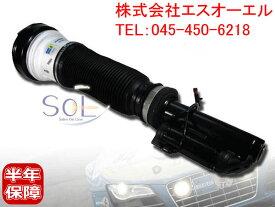 ベンツ W215 W220 フロント エアサス仕様車用 ショックアブソーバー 左右共通 BILSTEIN(ビルシュタイン) CL500 S320 S350 S430 S500 S55 2203202438