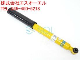 特価品 ベンツ R171 SLK200 SLK280 SLK350 SLK55AMG BILSTEIN ビルシュタイン B8 リアショックアブソーバー ショート 1本 BE3-B346