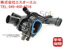 BMW MINI R55 R56 R57 R58 R59 R60 サーモスタット 水温センサー付 JCW Cooper CooperS One 11537534521 11538699290