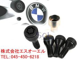 BMW E81 E82 E87 E88 E30 E36 E46 E90 E91 E92 E93 5E34 E39 E60 E61 ホイールロックセット(ロックナット) 36136792849