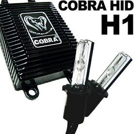 ベンツ W202 W210 W140 W220 R129 W639 フォグランプ用 HIDキット H1 35W 8000K 超薄型バラスト COBRA製