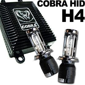 ベンツ W124 W126 W201 W463 ヘッドライト ロービーム用 HIDキット H4 35W 6000K 超薄型バラスト COBRA製