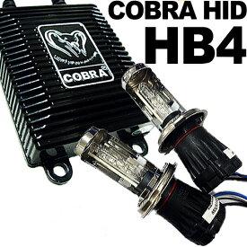 BMW E36 E46 E39(Mスポーツ) E60 E61 フォグランプ用 HIDキット HB4 35W 6000K 超薄型バラスト COBRA製