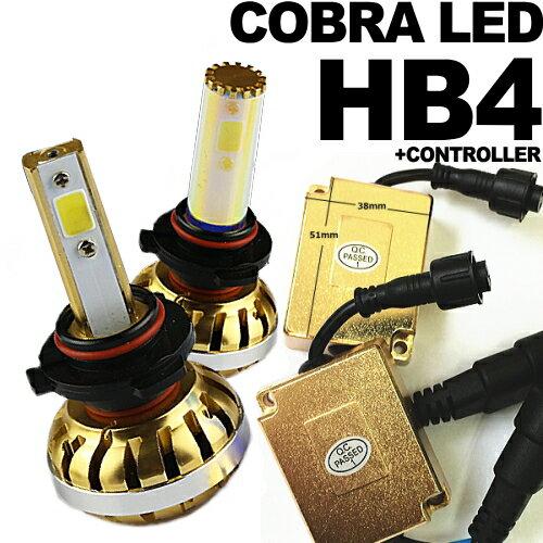 トヨタ ノア / セリカ / ガイア / カムリ ヘッドライト 最新型LEDバルブ HB4 3000K 6000K 10000K キャンセラー付 COBRA製