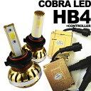 VW シロッコ フォグランプ用 LEDバルブ HB4 COBRA製