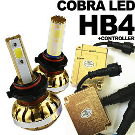 トヨタ キャミ / スパシオ / イプサム / アイシス / プログレ ヘッドライト 最新型LEDバルブ HB4 3000K 6000K 10000K キャンセラー付 COBRA製
