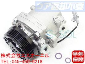 日産 ピノ(HC24S) モコ(MG22S) ルークス(ML21S) エアコンコンプレッサー 27630-4A00H 27630-4A00J コア返却不要