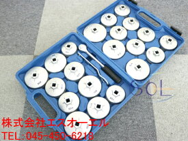 オイルフィルター オイルエレメント交換専用 カップ型 65mm〜101mmまで対応 フィルターレンチ ソケット 23点セット