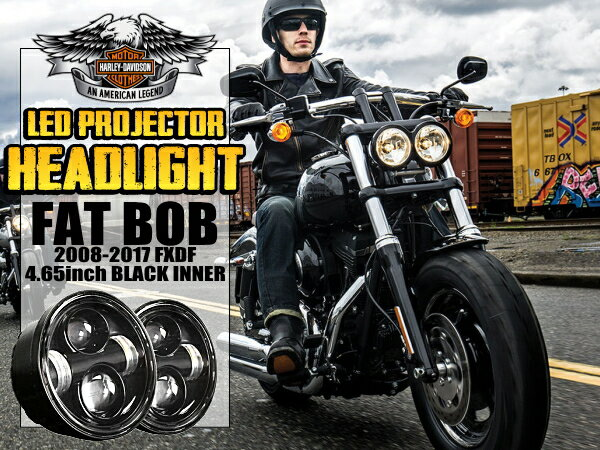 Harley-Davidson(ハーレーダビッドソン) FXDF Dyna Fat Bob ファットボブ 専用 LEDプロジェクターヘッドライト 4.65インチ ブラック 黒 左右セット(WIN5BK)