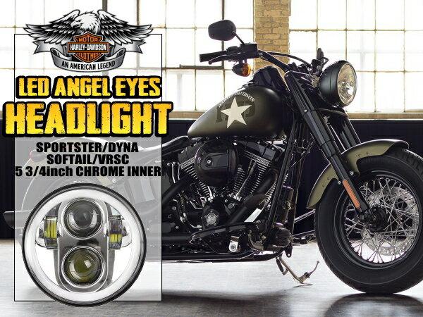 Harley-Davidson(ハーレーダビッドソン) スポーツスター ダイナ 純正交換タイプ LEDイカリング付き LEDプロジェクターヘッドライト 5 3/4インチ クローム 銀(WIN56LEDC)