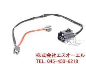 PORSCHE ポルシェ カイエン(955) フロント ブレーキパッドセンサー 95561236500