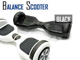 LEDライト搭載 6.5インチタイヤ 電動バランススクーター ミニセグウェイ ブラック 黒