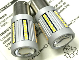 ベンツ SL R129 R230 S25 BAU15S 1156 150°12V ハイフラ防止抵抗内蔵 高輝度 LEDウインカーバルブ ハイパワー 66SMD アンバー 2個