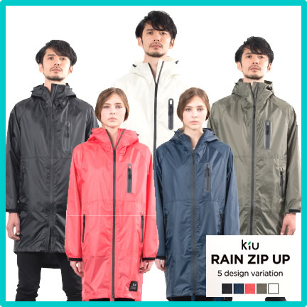kiu rain zip up 2018【レインジップアップ/フェス/レインコート/ポンチョ/PONCHO/撥水/アウトドア/雨/フェス/ダブルファスナー/収納袋付き】 レインウェア