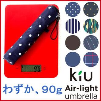 折疊傘僑空氣輕傘 90 g 超輕質 [可愛可折疊傘配件女士時尚