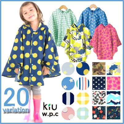 レインコート キッズ レインポンチョ 2016 kiu wpc w.p.c ポンチョ 子供 子供用 かわいい かっぱ 雨具 幼稚園 保育園 キッズポンチョ レインウェア