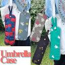 折りたたみ傘 ケース 吸水 カバー ポーチ 傘 レディース かわいい マイクロファイバー 傘ケース nifty colors