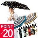 自動開閉 折りたたみ傘 レディース かわいい 日傘 折りたたみ 傘 晴雨兼用 軽量 折り畳み傘 ASC メンズ グラスファイバー