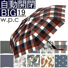 自動開閉 折りたたみ傘 メンズ 折り畳み傘 日傘 折りたたみ 傘 晴雨兼用 大きい wpc 折り畳み傘 ASC グラスファイバー 58cm