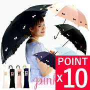折りたたみ傘レディースかわいい軽量日傘折りたたみ傘折り畳み傘晴雨兼用軽量折り畳み傘おしゃれピンクトリックpinktrickuvカットリボン