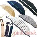 折りたたみ傘 レディース かわいい 軽量 日傘 折りたたみ 傘 折り畳み傘 晴雨兼用 軽量折り畳み傘 おしゃれ ピンクト…