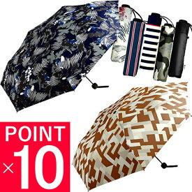 折りたたみ傘 大きい メンズ 日傘 折りたたみ 傘 晴雨兼用 大きい 軽量 wpc 折り畳み傘 レディース グラスファイバー 58cm