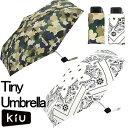折りたたみ傘 レディース かわいい 軽量 日傘 折りたたみ 傘 折り畳み傘 晴雨兼用 軽量折り畳み傘 おしゃれ kiu 傘