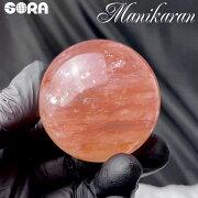 【限定1点モノ】レアなマニカラン産水晶丸玉しかもレインボーありヒマラヤ水晶(マニカラン産)57mmパワーストーン天然石原石マニカラン水晶