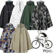 レインコート自転車通学リュックレディースおしゃれレインポンチョレインバイシクルポンチョポンチョメンズ大きめサイズwpcレインウェア自転車用