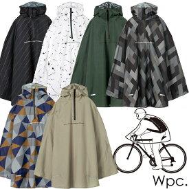 レインコート 自転車 通学 リュック メンズ レディース おしゃれ レインポンチョ レインバイシクルポンチョ ポンチョ 大きめサイズ wpc レインウェア 自転車用