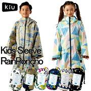 レインコートキッズスリーブレインポンチョレインポンチョkiuwpcw.p.cポンチョ子供子供用かわいいかっぱ雨具幼稚園保育園キッズポンチョレインウェア