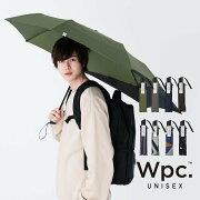 折りたたみ傘パックプロテクトリュックメンズレディース折りたたみ傘折り畳み傘wpcw.p.c
