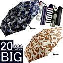 折りたたみ傘 大きい 折り畳み傘 メンズ 日傘 折りたたみ 傘 晴雨兼用 大きい 軽量 wpc 折り畳み傘 レディース グラスファイバー 58cm