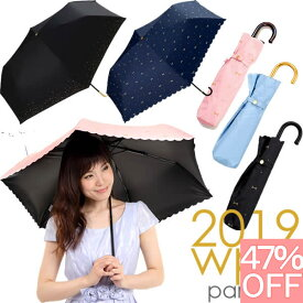 傘 折りたたみ 折りたたみ傘 晴雨兼用 軽量 遮光 ブランド 折りたたみ傘 折り畳み wpc レディース UVカット w.p.c