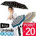 自動開閉 折りたたみ傘 レディース かわいい 日傘 折りたたみ 傘 晴雨兼用 軽量 折り畳み傘 ASC メンズ グラスファイ…