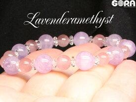 パワーストーン ブレスレット 癒しと安眠祈願 ラベンダーアメジスト プリンセスローズクォーツ 水晶ボタン 天然石