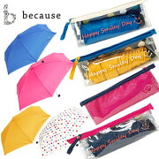 スマイル折りたたみ傘レディーススマイルスマイリーかわいい軽量日傘折りたたみ傘折り畳み傘晴雨兼用軽量折り畳み傘おしゃれBecauseビコーズ