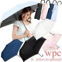 日傘 折りたたみ 晴雨兼用 軽量 遮光 ブランド 折りたたみ傘 折り畳み wpc レディース UVカット 801 972 w.p.c