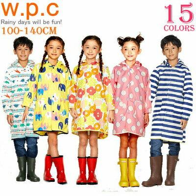 レインコート キッズ ランドセル対応 ランドセル 男の子 女の子 wpc w.p.c 子供 子供用 かわいい かっぱ 雨具 幼稚園 保育園 レインウェア フェス 恐竜