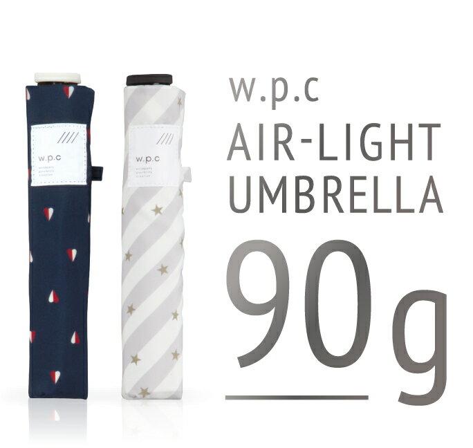 折りたたみ傘 軽量 レディース コンパクト 超軽量 メンズ 日傘 折りたたみ 傘 90g 晴雨兼用 軽量折り畳み傘 折り畳み傘 wpc スーパーエアライト