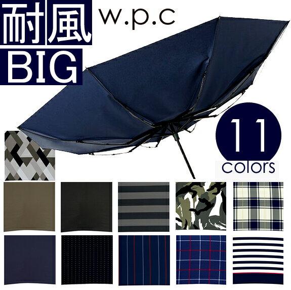 折りたたみ傘 耐風 メンズ 日傘 折りたたみ 傘 晴雨兼用 大きい wpc 折り畳み傘 大きい おすすめ 丈夫