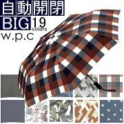 折りたたみ傘自動開閉メンズ日傘折りたたみ傘晴雨兼用大きいwpc折り畳み傘ASCグラスファイバー