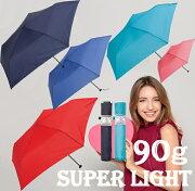 折りたたみ傘軽量超軽量レディースコンパクトかわいい90g日傘折りたたみ傘折り畳み傘晴雨兼用軽量折り畳み傘おしゃれBecauseビコーズ