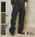 kiu レインパンツ レインコート メンズ 4WAY ストレッチ レディース ダブルファスナー 雨具 カッパ レイングッズ …