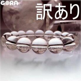 【訳あり】開運祈願 AAAAAヒマラヤ水晶 ガネーシュヒマール産 12mm 一連ブレスレット ブレスレット パワーストーン 天然石 水晶