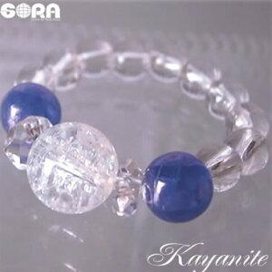 AAAクラック水晶 AAAカイヤナイト リング(指輪) パワーストーン 天然石